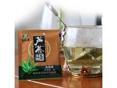 亲畅茶黄家荟芦荟茶