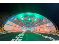 隧道蓄能发光漆-蓝天白云涂料-蓄能发光涂料-隧道防火板