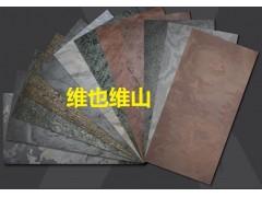 超薄岩板-超薄柔性石材-陶瓷大板-大理石岩板