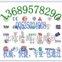 光伏逆变器IEC62109认证要求IEC61683效率测试