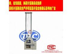 落锤式冲击试验机-管材耐外冲击性能试验-硬聚氯乙烯管材冲击仪