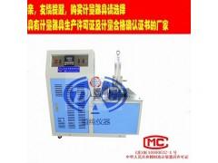塑料低温脆化冲击试验仪-皮革低温冲击压缩试验机