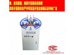 热变形维卡软化点温度测定仪-塑料热维卡温度试验机