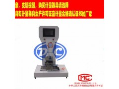 简支梁冲击试验机-硬质塑料冲击性能测定-塑料摆锤冲击试验机