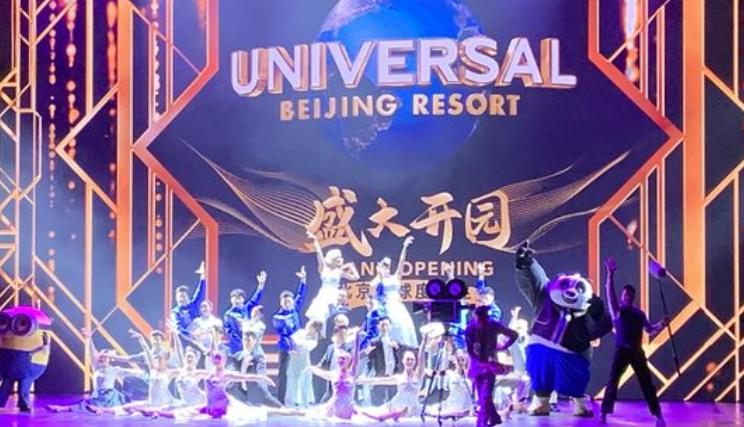 #北京环球影城今日正式开园#北京环球度假区今日正式开园迎客